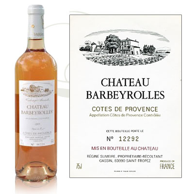 photo vin chateau barbeyrolles